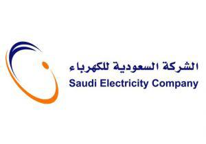 saudi-electrical-company