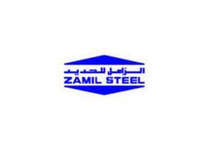 zamil-steel